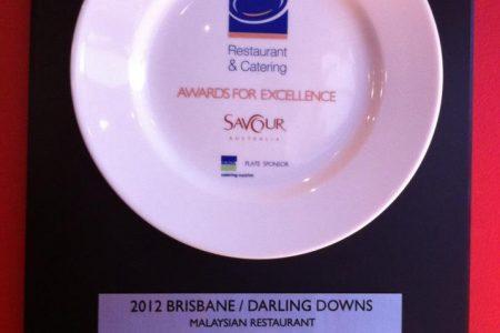 award-plate